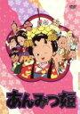 【中古】 あんみつ姫 DVD−BOX1 ...