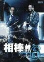 【中古】 相棒 season6 DVD−BOXII /水谷豊...