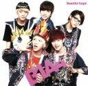 【中古】 Beautiful Target(初回限定盤B) /B1A4 【中古】afb