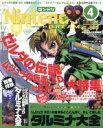 【中古】 Nintendo DREAM(2015年4月号) 月刊誌/徳間書店(その他) 【中古】afb