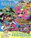 【中古】 Nintendo DREAM(2017年9月号) 月刊誌/徳間書店(その他) 【中古】afb