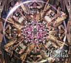 【中古】 BanG Dream!:Anfang(初回限定盤)(Blu−ray Disc付) /Roselia(バンドリ!) 【中古】afb