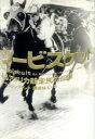 【中古】 シービスケット あるアメリカ競走馬の伝説 /ローラ・ヒレンブランド(著者),奥田祐士(訳者) 【中古】afb