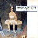其它 - 【中古】 HIGH ON LIFE /(オムニバス) 【中古】afb