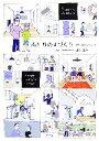 【中古】 ふたりのすづくり 読んで覚えるインテリア /川上ユキ【著】 【中古】afb