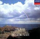 Symphony - 【中古】 ドヴォルザーク:交響曲第9番 /ゲオルグ・ショルティ 【中古】afb