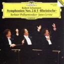 交响曲 - 【中古】 シューマン:交響曲第2番・第3番 /ジェイムズ・レヴァイン 【中古】afb