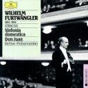 Symphony - 【中古】 R.シュトラウス:家庭交響曲 /W.フルトヴェングラー 【中古】afb