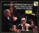 交响曲 - 【中古】 ブルックナー:交響曲第8番 /ヘルベルト・フォン・カラヤン 【中古】afb