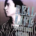 Other - 【中古】 REAL LIFE /大竹吉住 【中古】afb