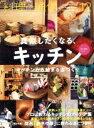 【中古】 料理通信(2015年12月号) 月刊誌/角川春樹事務所 【中古】afb