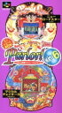 【中古】 SFC Parlor!Mini6 /スーパーファミコン 【中古】afb