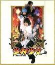【中古】 少林少女 コレクターズ・エディション(Blu?ray Disc) /柴咲コウ,仲村トオル,