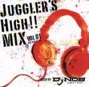 【中古】 JUGGLER'S HIGH!! MIX vol.1 /ゲーム・ミュージック 【中古】afb