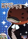 【中古】 知ったかぶりカイツブリ(3)(DVD付) /(アニメーション) 【中古】afb