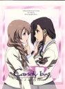 【中古】 Candy boy DVD vol.2 Lovely Version /ほしかわたかふみ(監督、脚本) 【中古】afb