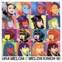 【中古】 URA MELON(DVD付) /メロン記念日 【中古