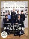 【中古】 Forbes JAPAN(2015年6月号) 月刊誌/プレジデント社(その他) 【中古】afb