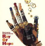 【中古】 Ray Of Hope(初回限定盤) ...の商品画像