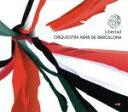 其它 - 【中古】 リベルタード〜自由 /オルケストラ・アラブ・デ・バルセローナ 【中古】afb