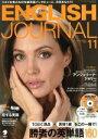 【中古】 ENGLISH JOURNAL(2014年11月号) 月刊誌/アルク(その他) 【中古】afb