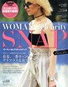 【中古】 WOMAN Celebrity SNAP(vol.14) HINODE MOOK509/日之出出版(その他) 【中古】afb