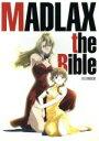 【中古】 MADLAX the Bible Hobby Japan mook/芸術・芸能・エンタメ・