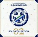 【中古】 THE IDOLM@STER SideM 3rd ANNIVERSARY SOLO COLLECTION 02 /(アニメ/ゲーム),FRAME,もふもふ 【中古】afb