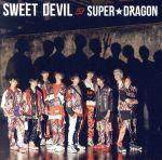 【中古】 SWEET DEVIL(TYPE−A) /<strong>SUPER★DRAGON</strong> 【中古】afb