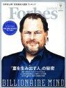 【中古】 Forbes JAPAN(2018年7月号) 月刊誌/プレジデント社(その他) 【中古】afb