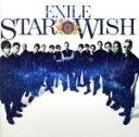 【中古】 STAR OF WISH(DVD付) /EXILE 【中古】afb