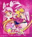 【中古】 美少女戦士セーラームーンS Blu−ray COL...