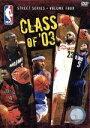 【中古】 NBAストリートシリーズ/Vol.4:Class of'03 特別版 /(スポーツ) 【中古】afb