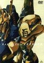 【中古】 機動戦士Zガンダム Part−II メモリアルボッ...