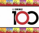 RCAスウィング!100 /(オムニバス),ザ・ニュー・グレン・ミラー・オーケストラ,ベニー・グッドマン楽団,トミー・ドーシー楽団,アーティ・ショウ楽団,ザ・ afb