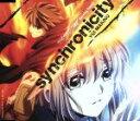【中古】 synchronicity /牧野由依 【中古】a...