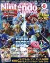 【中古】 Nintendo DREAM(2018年8月号) 月刊誌/徳間書店(その他) 【中古】afb