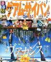 【中古】 るるぶグアム・サイパン'09 /JTBパブリッシング(その他) 【中古】afb