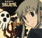 【中古】 THE BEST OF SOUL EATER(DVD付) /(ソウルイーター),T.M.Revolution,STANCE PUNKS,西野カナ,Tommy 【中古】afb