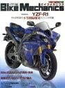 【中古】 Bike Mechanics /趣味・就職ガイド・資格(その他) 【中古】afb
