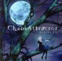 【中古】 Chaos Attractor(初回限定盤)(DVD付) /いとうかなこ 【中古】afb
