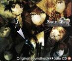 【中古】 Xbox360 STEINS;GATE soundtrack+ラジオCD /(ゲーム・ミュージック),今井麻美,花澤香菜 【中古】afb