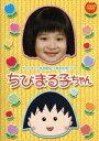 テレビアニメ 通販