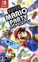 【中古】 スーパー マリオパーティ /NintendoSwitch 【中古】afb