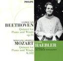 Other - 【中古】 ベートーヴェン:ピアノと管楽のための五重奏曲変ホ長調 /イングリット・ヘブラー,バンベルク管楽五重奏団員 【中古】afb