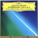 Symphony - 【中古】 ブラームス:交響曲第2&3番 /ヘルベルト・フォン・カラヤン(cond),ベルリン・フィルハーモニー管弦楽団 【中古】afb