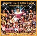 【中古】 Hello!Project 2004 Winter 〜C'MON!ダ