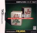 【中古】 THE 麻雀 SIMPLE DSシリーズ Vol.1 /ニンテンドーDS 【中古】afb