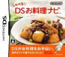 【中古】 しゃべる!DSお料理ナビ /ニンテンドーDS 【中古】afb