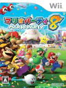 【中古】 マリオパーティ8 /Wii 【中古】afb...